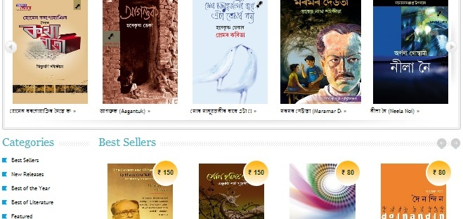 Assamkart.com